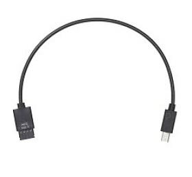 Cumpara Cablu DJI Ronin S Part 13 Multi Camera Control Cable accesorii md