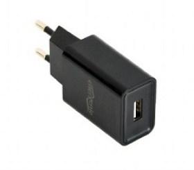 Cumpara Incarcator Telefon Gembird EG-UC2A-03 Universal AC-USB charging adapter Black accesorii md