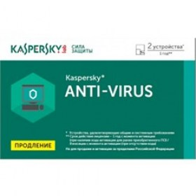 Kaspersky Antivirus Renewal 2 Devices 12 months magazin computere md Chisinau